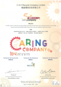 Caring company cert 2019-2020